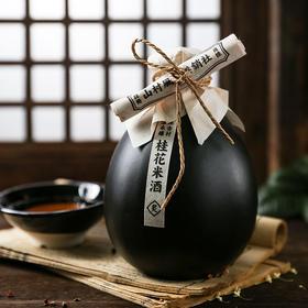 山村风物客家米酒 | 古法酿制,好喝又养人