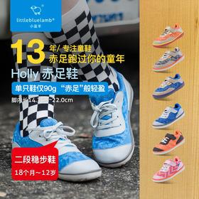 小蓝羊 2019初春新款 儿童超轻稳步鞋