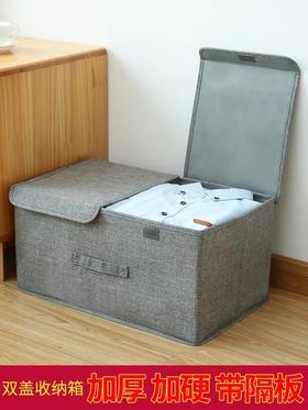 收纳箱布艺有盖折叠储物箱大号衣服整理箱玩具无纺布内衣收纳盒
