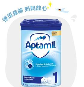 【德国直邮】1段 Aptamil爱他美奶粉 800g 适合3-6个月宝宝