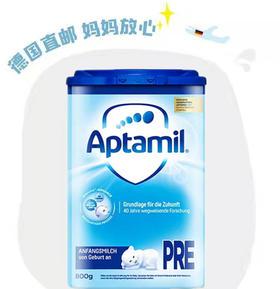 【德国直邮】Pre段 Aptamil爱他美奶粉 新生儿800g