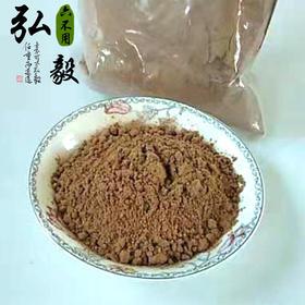 【弘毅六不用生态农场】茶籽粉,天然洗涤产品,健康环保 半斤/份
