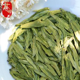 【2019新茶西湖龙井】杭州原产地直发香醇浓郁有回甘一级春茶 雨后茶