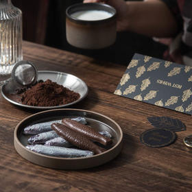 [Michel  Cluiizel]一兜沙丁鱼牛奶巧克力 6条共90g