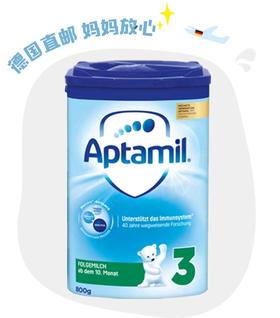 【德国直邮】3段 Aptamil爱他美奶粉 800g 适合10个月以上宝宝