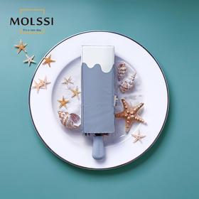 【MOLSSI 】萌化你的夏天 雪糕伞 晴雨两用