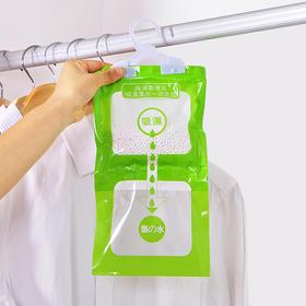 「10包装可挂式吸湿袋」除湿看得见拒绝回南天 自然除湿器衣物除湿剂防霉防潮剂衣柜干燥剂吸湿袋