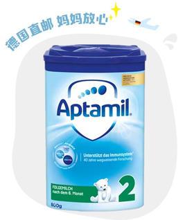【德国直邮】2段 Aptamil爱他美奶粉 800g 适合6-10个月宝宝