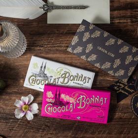 [Bonnat]Haidi/Puerto Cabello 75%黑巧克力 100g/块