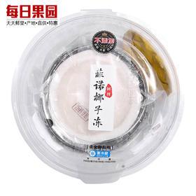菲诺纯椰子冻 精选1个装 黄金椰粒椰奶冻黑椰全奶冻送挖肉勺子-864813