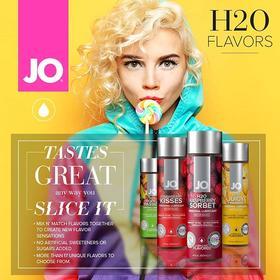 【23种缤纷果味】美国原装进口System JO水溶性前戏果味润滑液情趣用品成人用品