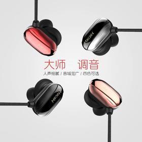【百元价格 千元体验】钢铁侠质感脉歌高光电镀复合动圈 T50/T60 运动挂脖蓝牙耳机
