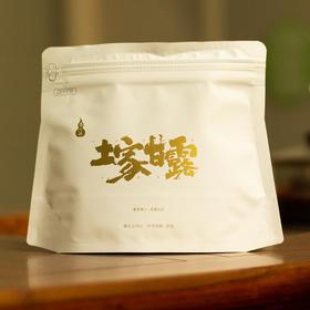 硒多稀少 原生态硒藤茶   神仙草 长寿藤 本草纲目遗漏的稀世珍品