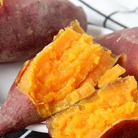 赣南红蜜薯 | 绵密细嫩 丝络极少 生吃脆甜 蒸着煮着吃 软糯香甜 吃得再多也不觉得腻