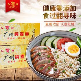 广州纯麦面  1.2kg/箱