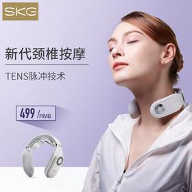 skg4098颈椎按摩器颈部按摩仪多功能脖子振动脉冲家用智能护颈仪肩
