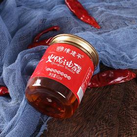 重庆火锅专用火锅香油碟
