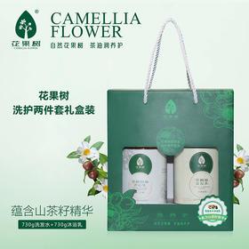 花果树 洗护两件套礼盒装(洗发水730g+沐浴乳730g)
