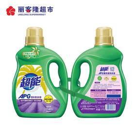 超能APG薰衣草洗衣液1.5kg*2瓶专利配方天然植物洁净低泡易漂