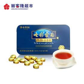 七彩云南普洱茶 熟茶 醇香 尚品迷你小金沱 铁盒装