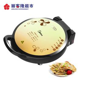 美的(Midea)电饼铛家用机械版煎烤机大烤盘烙饼机MC-JHN34Q 大烤盘
