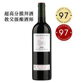 【高分膜拜酒】克摩卡多干红葡萄酒2015  当地教父级酿酒师精准酿造