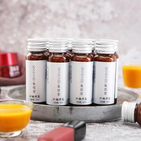 SINNINNDO集信堂沙棘原浆 可以喝的美容精华 美白抗氧化 修护肌肤  30ml*10瓶/盒