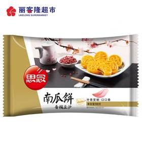 思念方便休闲食品 香糯豆沙南瓜饼 300g