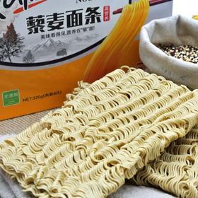 藜麦面条:富含粗纤维,每100g含有16g哦!