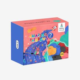 彩虹实验盒子 第二代