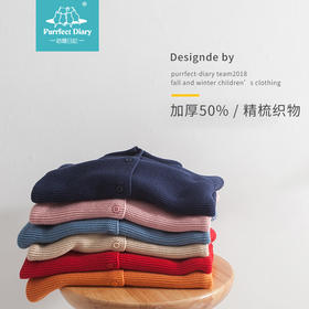 fx-咕噜日记男女童秋冬纯色多色加厚款针织衫XZM802