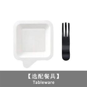 选配餐具/订购蛋糕已赠送标配餐具