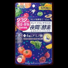 爆仓5天内发货【买二送一】「 睡着也能瘦」ISDG医食同源夜间酵素 232种水果蔬菜发酵