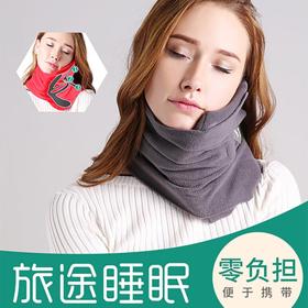 【360°环绕托扶颈椎】便携V型枕,办公出行 睡眠零压力 强久支撑 深度保护颈椎  TX0048