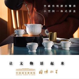 国博定制 月光宝盒茶盘套装茶具套装功夫茶具套装家用简约现代