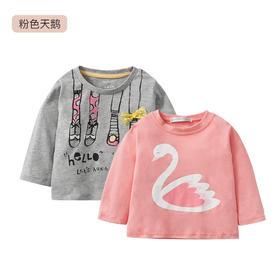 咕噜日记 春季新品 儿童全棉T恤两件装