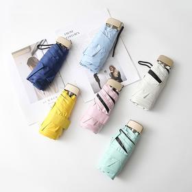 【比iPhoneX更轻更小】GLVANCNV太阳伞个性五折糖果色扁手把伞随身晴雨伞