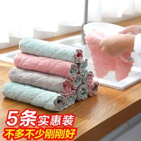 珊瑚绒洗碗布不掉毛加厚抹布家用厨房擦手巾吸水毛巾