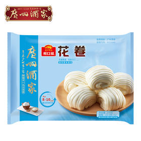 广州酒家 利口福花卷270g方便速冻食品早餐包子广式早茶点心