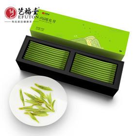 艺福堂 春茶上市 明前特级西湖龙井 袋泡狮韵EFU10+  2020新茶 50g/盒