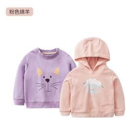咕噜日记 春季新品 儿童全棉卫衣两件装