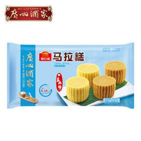 广州酒家 利口福马拉糕方便速冻食品早餐面食广式早茶点心