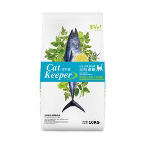 【拍下立减】喜归丨比乐守护者猫粮全猫期通用 金枪鱼+果蔬+牛磺酸去毛球亮毛明目10Kg