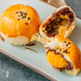 味哲蛋黄酥55g*6个/盒 红豆酥海鸭蛋黄酥(买二盒送一盒)
