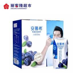伊利 安慕希希腊风味香草蓝莓原味常温早餐酸奶205g*12盒 蓝莓