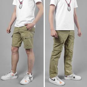 【一裤两穿】速干透气可拆两截工装裤