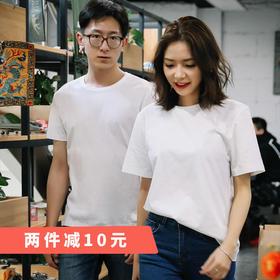 【防污疏水透气】国检5级防水纯棉透气白T恤