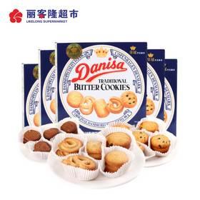 印尼进口皇冠丹麦曲奇饼干90g 原味巧克力腰果葡萄干组合进口零食黄油曲奇饼干休闲零食小吃 3味