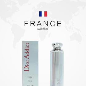 【香港直邮】法国迪奥Dior 镜光魅惑超模海报色号口红 976#