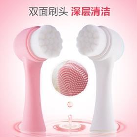 【抖音同款】3D洗脸刷